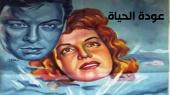 ART Movies Poster