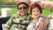 MBC Masr Poster